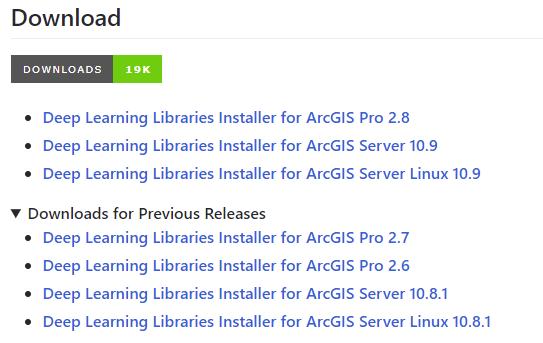 ArcGIS Pro sürümünüz ArcGIS Pro 2.8 ise bununla ilgili bağlantıdan indirme yapınız.